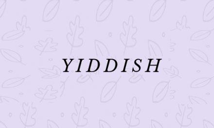Jiddisch eller Jiddish – Det 1000 år gamle sprog
